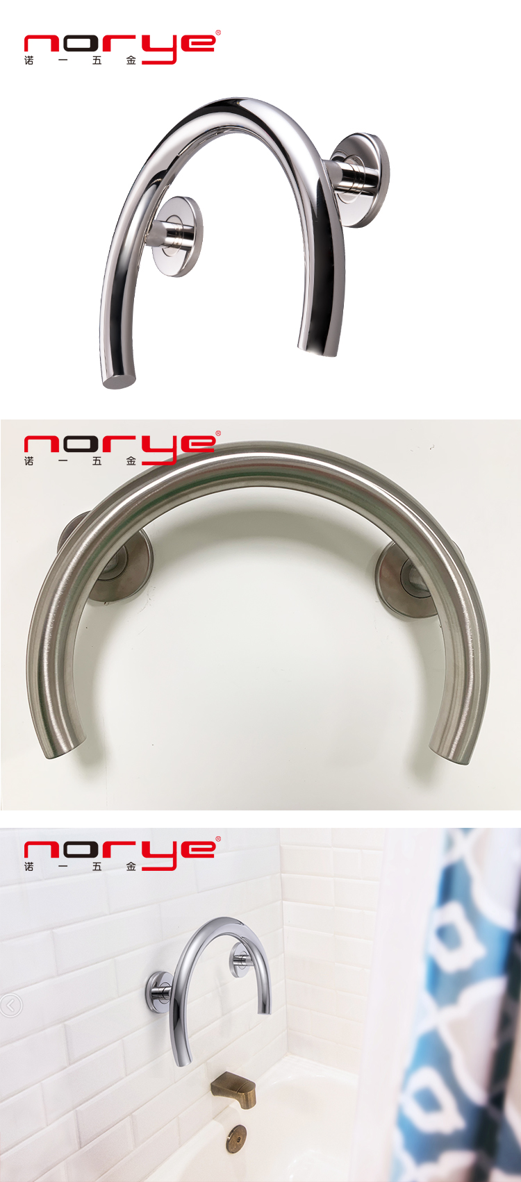 Norye stainless steel bathroom products suppliers for bathroom-2