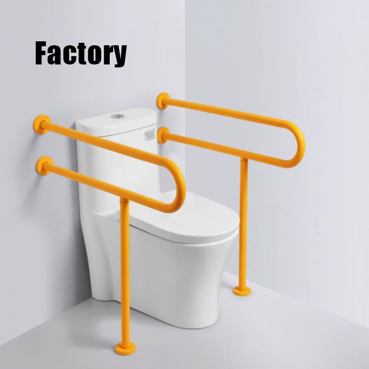 u shaped grab bar shower disabled toilet grab bar YG24