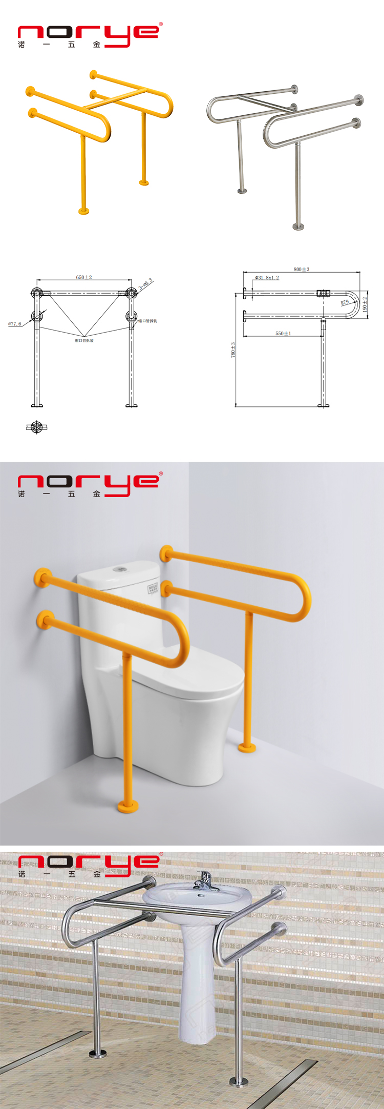 Norye wall grab bar suppliers for hotel-2